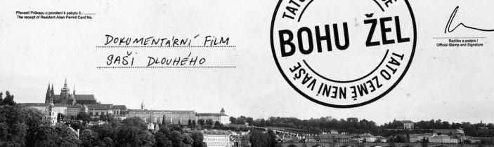 FILMOVÁ PROJEKCE BOHU ŽEL, ČR, 2018, 80 min