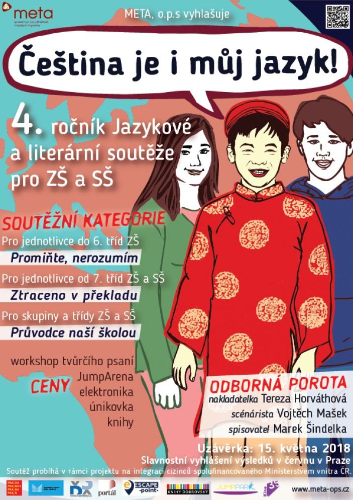 4. ročník Jazykové a literární soutěže Čeština je i můj jazyk - tisková zpráva
